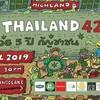 The 5th Thailand 420に行ってきたよ