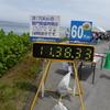 サロマ湖100kmウルトラマラソン後半:2年連続の100km完走!