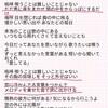 🎼井上芳雄✖歌うたいのバラッド