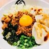 大阪 吹田 「麺や マルショウ」台湾まぜそばで残暑の疲れを吹き飛ばす!