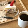 【釜山】美味しいコーヒーが飲める!おしゃれカフェ!【MOMOS COFFEE】