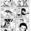 少年マンガ誌でパチンコマンガ!? 年齢制限がん無視。石山東吉『ジャンジャンバリバリ』。週刊少年チャンピオン。