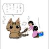 猫のお留守番事情