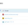 【はてなブログ不具合?】アクセス元サイトに「Yahoo!検索」表示がされない