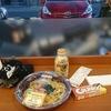 牡丹鍋の旅
