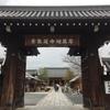 京都をもっと楽しむコツ。歴史ロマンを感じる京都旅(散歩)