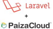 初心者でも10分でWebサービスを作れる!PHPフレームワークLaravelとPaizaCloudの使い方