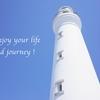 犬吠埼灯台から眺めた銚子の海と、かわいすぎる白い郵便ポスト!