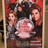 『I Am From Austria』2019.12.8.15:00 @東京宝塚劇場