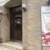 チーズケーキ専門店*カッサレード 神戸・住吉