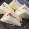 リコッタチーズで作るフルーツサンド