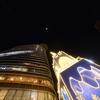 ビテクスコフィナンシャルタワーです