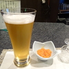 酒肴庵「味采」の継続会に参加してきました。