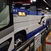 夜行列車の考察 ~夜行高速バスの旅を体験~