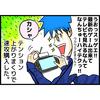 【PSP】プレイステーション・ポータブルおすすめソフト7選〜忘れかけてたゲームを今、的な。
