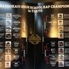 第15回高校生RAP選手権レビュー|各試合ビートとベストバース紹介