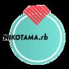nikotama.rb #1 に行ってきた。 #nikotamarb