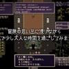 『SQUARE ENIX JAZZ -FINAL FANTASY-』PVが公開される