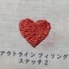 デアゴスティーニ「かわいい刺しゅう」チャレンジ - 第4号その2