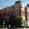岡崎信用金庫 資料館