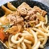 鍋 (キムチ鍋)、 キムチ鍋カレー