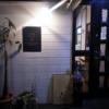 大分川の河川敷沿いにある隠れ家カフェ