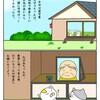 【猫漫画36】おばあちゃんのいない時間