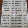 ☘️北京探索☘️【最北マックへいくよ🐸】