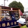 瀬戸内坂越の北前船活動第19号