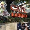 【チェンマイ】ニマンヘミンのおしゃれカフェ、カフェカンタリー、曜日によってサービスも!