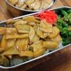 【1食170円】ダイエット穴子丼弁当レシピ~カロリー半分以下!ご飯→豆腐へ置き換え技とは?~