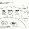 深圳・上海出張②