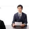 20代で転職回数の多い人は、希望の仕事に就くことが難しいのか