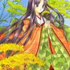 「あえぬ心」オリジナルアナログ平安イラスト:夏バテ秋バテ?