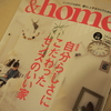 素敵な雑誌