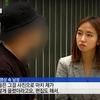 ソウルでの日本人女性に対する差別発言および暴行事件、容疑者の韓国人が「殴ってないから暴行ではない。捏造だ」と開き直る