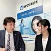 Web活用の基本がわかる「Web業界の最新動向」「リピーター獲得」|NTT東日本オンラインセミナー
