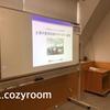【開催レポ】兵庫姫路で企業内整理収納マネージャー講座でした