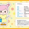 (株)アサクラのオリジナルキャラクター紹介!