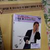 人気沸騰! 水谷豊、22年ぶりライブに1万人「緊張が緩んだら泣いちゃう」