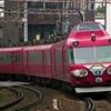 1993年7~9月期の列車イロイロ EF65形・明知鉄道ほか