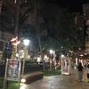 SFC利用ハワイ旅行④☆子連れでいくハワイ