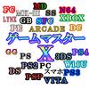 【GM】X・ザ・ゲーム批評トップページ