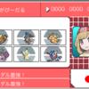 【SM S2】ビダルカカイリュー2 【最高2061 最終2043】