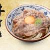 丸亀製麺期間限定「牛すき釜玉」を推す