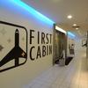 【レビュー】口コミなどで評判の良い、ウワサのカプセルホテル「FIRST CABIN(ファーストキャビン) 博多」を予約して泊まってみた。