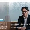 FastGrowにスローガン代表・伊藤豊のインタビューが掲載されました。