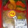 「サンエー」(東江店)の「ジューシー弁当」 380−190(半額)+税円 #LocalGuides
