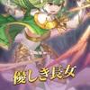 【新英雄召喚】第5部後半記念 新英雄&ノートがくる!