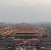 【規制強化を強める中国】なぜTPPを目指すのか、時価総額の世界TOP10からその名が消え、不動産の恒大は経営危機